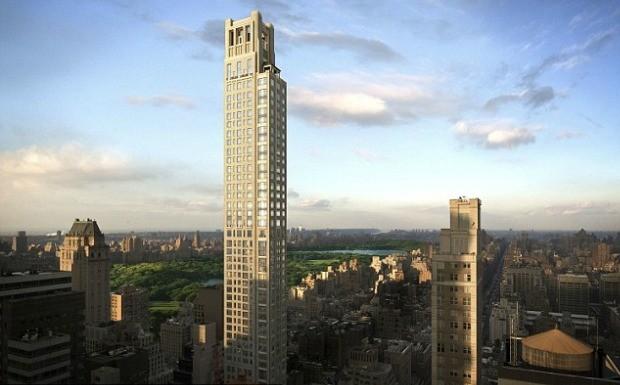 Apartamento mais caro de NY (Foto: Divulgao)