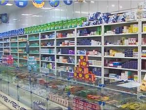 Farmácia RO (Foto: Reprodução/TV Rondônia)