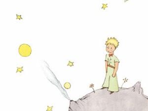 Ilustração do livro 'O pequeno príncipe' (Foto: Divulgação)