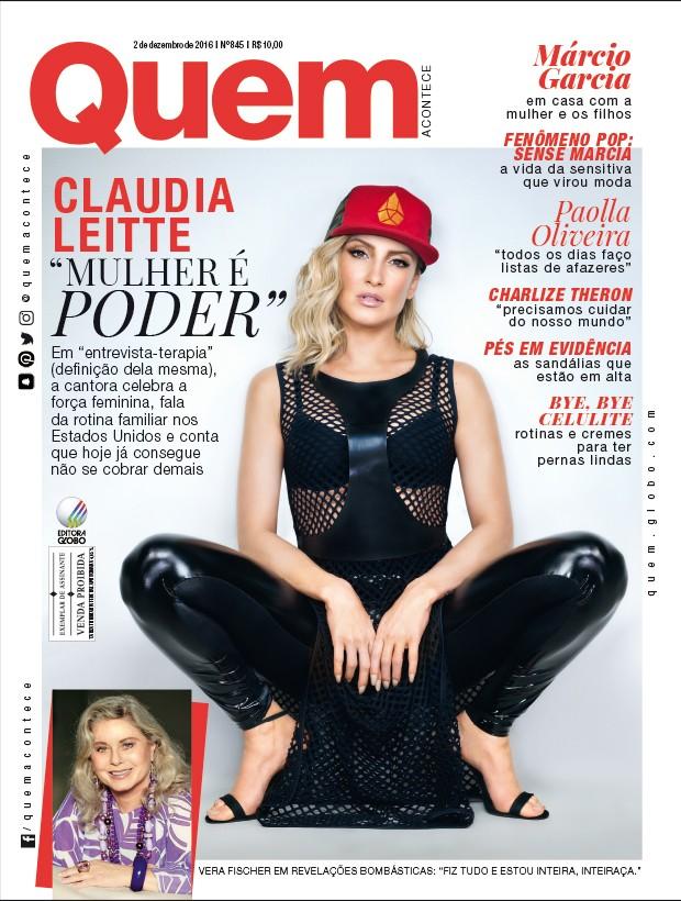 Claudia Leitte é capa da QUEM (Foto: QUEM)