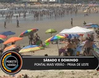 Pontal do Paraná (Foto: Reprodução/RPC)