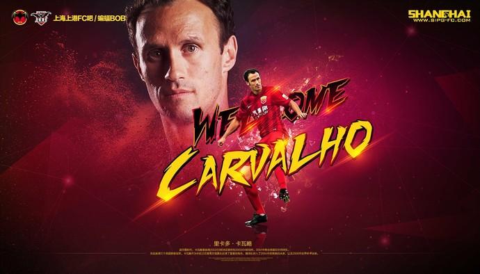 Oscar comemora gol na estreia pelo Shanghai SIPG em amistoso em Doha 9e113c7610a5b