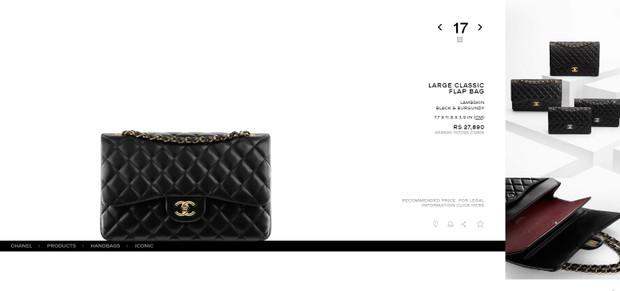 Bolsa Chanel igual à de Tatá Werneck (Foto: Reprodução/Site Oficial)