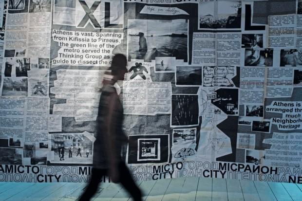 Roteiro de viagem: Atenas e sua nova cena artística e cultural (Foto: Vangelis Gkinis)