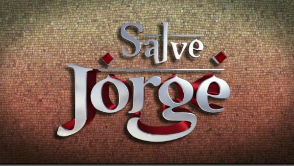 Salve Jorge (Foto: Divulgação)