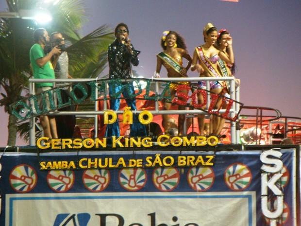 carnaval pipoca bahia (Foto: Divulgação/SecultBA)