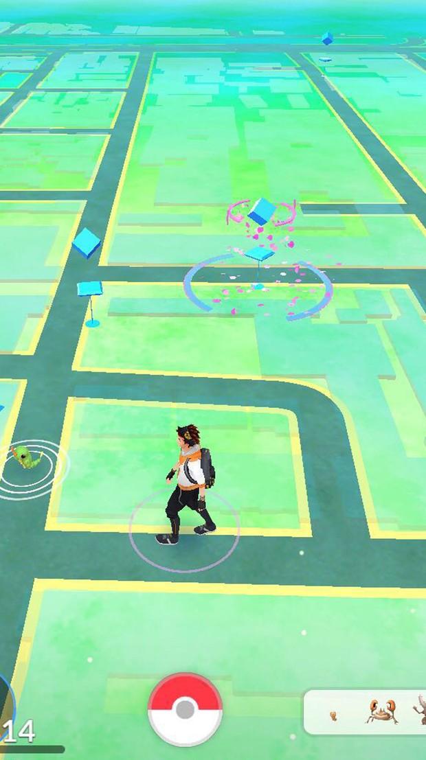 Pokémon é um game de realidade aumentada (Foto: Reprodução)