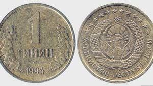 O tiyin, o centavo da moeda uzbeque (Foto: BBC)