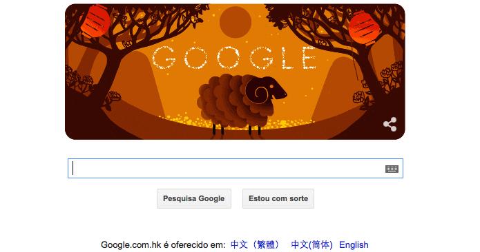 Doodle do Google comemora a chegada do Ano Novo Lunar (Foto: Reprodução/Edivaldo Brito)