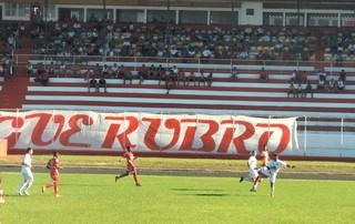 Estádio Alfredo de Castilho, Alfredão, Bauru, Noroeste (Foto: Sérgio Pais)