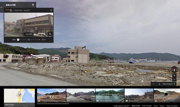Imagens do Google Street View mostram o antes e depois de tsunami no Japão. (Foto: Reprodução/Google) (Foto: Imagens do Google Street View mostram o antes e depois de tsunami no Japão. (Foto: Reprodução/Google))