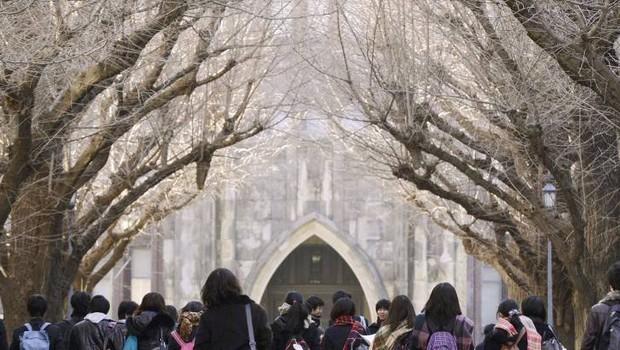 Alunos da Universidade de Tóquio, no Japão (Foto: Reprodução/Facebook)