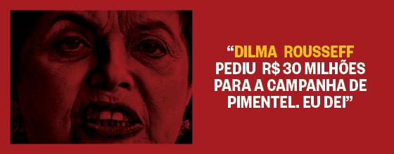 Dilma  Rousseff (Foto: Época )