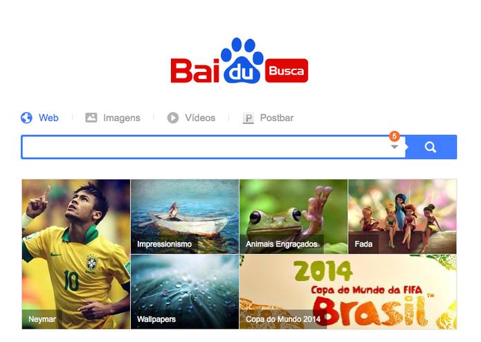 Br.baidu.com, o Google Chinês chega ao Brasil (Foto: Reprodução/Baidu)