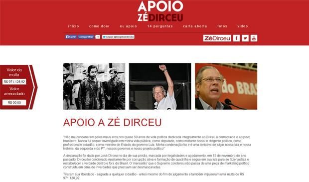 Site aberto por José Dirceu para arrecadar ajuda pede R$ 971 mil para pagar multa do mensalão (Foto: Reprodução/apoiozedirceu.com)