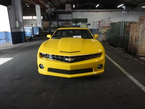 Receita Federal vai leiloar Camaro em Viracopos (Foto: Aeroportos Brasil Viracopos)