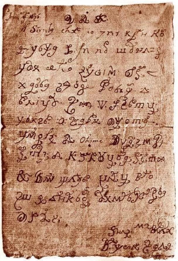 """""""Carta do Satã"""", escrita por uma freira """"possuída"""" no século 17 (Foto: Daniele Abate)"""
