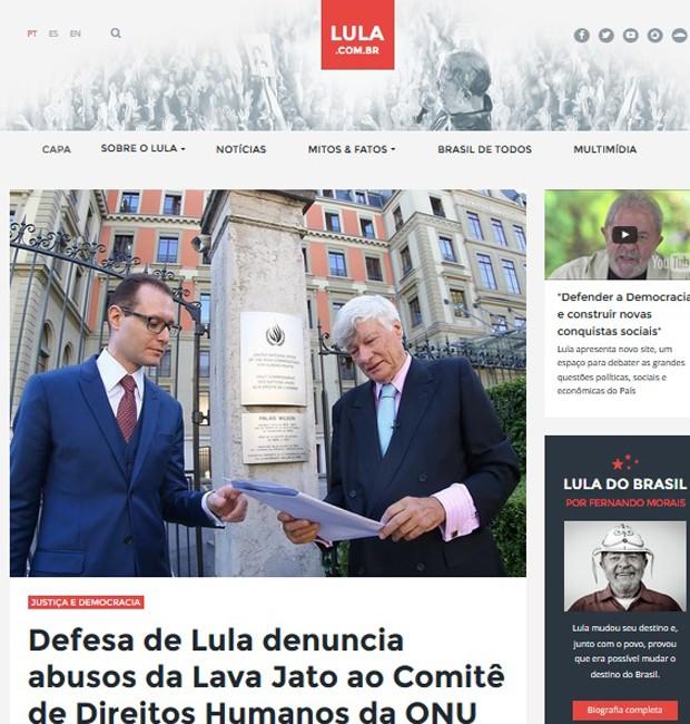 Novo site do ex-presidente Luiz Inácio Lula da Silva (Foto: Reprodução)