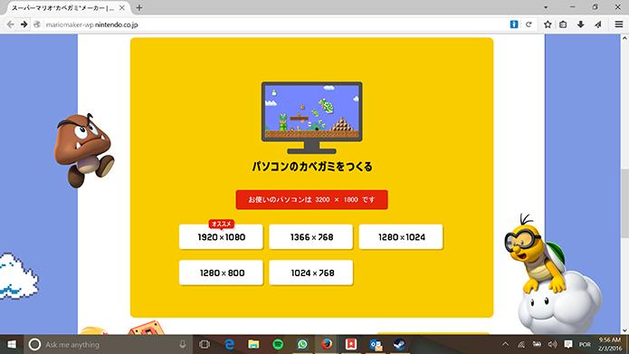 Super Mario Maker oferece diferentes resoluções de tela para wallpaper (Foto: Reprodução/Elson de Souza)