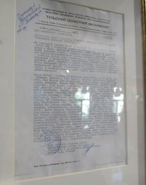 Museu soviético Kazan Copa das Confederações (Foto: Jorge Natan)