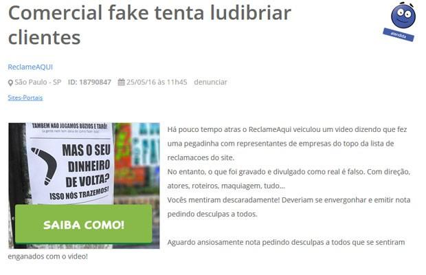 Reclame Aqui chegou a ser alvo de queixa em seu site contra o seu vídeo Jantar da Vingança (Foto: Reprodução/Reclame Aqui)