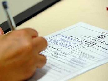 Autorização devem ser solicitadas no Juizado (Foto: Divulgação/TJAM)