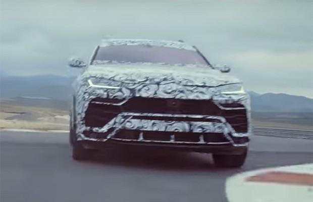 Lamborghini Urus (Foto: Reprodução)