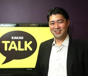 Maurílio Uemura Shintati, consultor executivo da Kakao Corp Brasil (Foto: Divulgação)