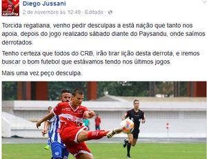 Jussani se desculpa pelo Facebook (Foto: Reprodução Facebook)