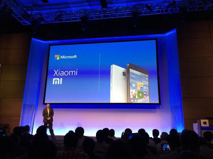 Parceria entre Xiaomi e Microsoft começa a valer (Foto: Divulgação)