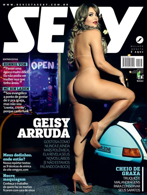 Geisy Arruda (Foto: Reproduçã/Divulgação)