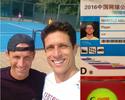 Com parceiro interino na Ásia, Melo estreia com vitória no ATP de Pequim
