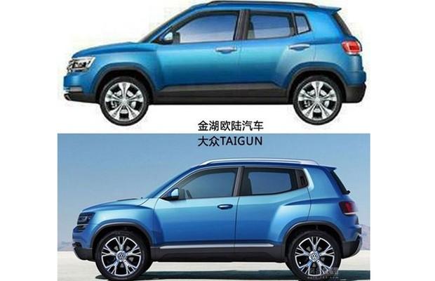 Desenho da marca chinesa lembra bastante o SUV da Volkswagen  (Foto: Reprodução)