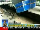 Duas pessoas são engolidas por buraco que se abriu em rua na China