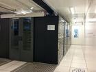Brasil é o 10º país do mundo com mais supercomputadores