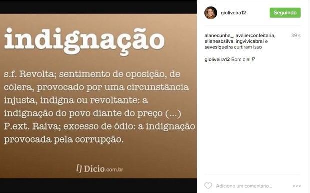 Giovana, cunhada de Ana Hickmann, faz post no Instagram (Foto: Reprodução / Instagram)