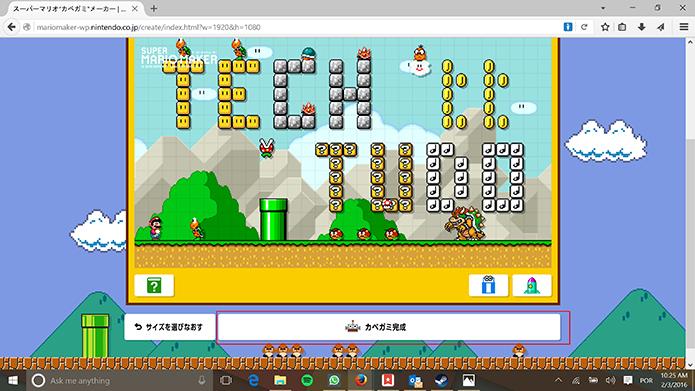 Aprenda a criar um wallpaper de Super Mario Maker no PC e