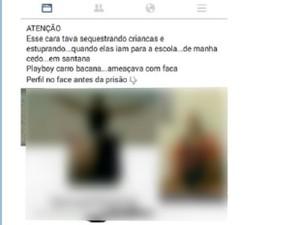 amapá; santana; guarda; facebook; (Foto: Reprodução/Facebook)