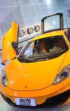 Estande do AutoEsporte exibe McLaren (Raul Zito/G1)