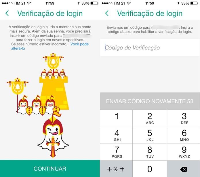 Nova versão do Snapchat traz recurso de proteção ao usuário (Foto: Reprodução/Juliana Pixinine)