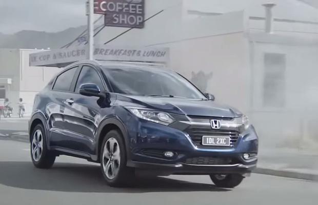 Honda HR-V comercial (Foto: Divulgação)