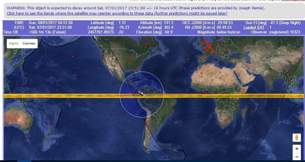 É possível que bola de fogo do Ariane 5 Deb (Sylda) possa ser avistada nas regiões Norte e Nordeste do Brasil na noite do sábado (7) ou madrugada do domingo (8) (Foto: reprodução)
