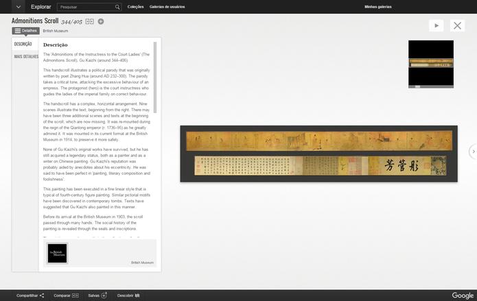 British Museum tem versão digital bem completa (Foto: Reprodução/Isabela Giantomaso)