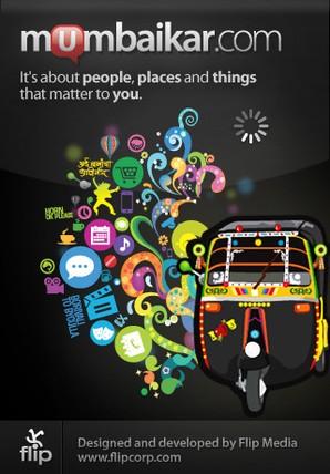 mumbaikar app download