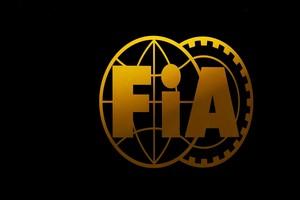 FIA LOGO (Foto: Getty Images)