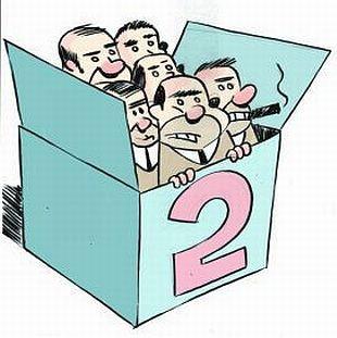 Resultado de imagem para caixa 2