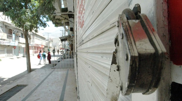 loja_portas_fechadas_sobrevivência (Foto: Shutterstock)