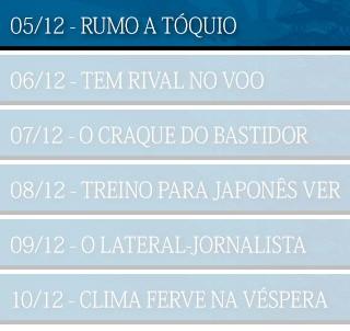 MENU_30anos_MUNDIAL-Gremio_01 (Foto: Infoesporte)