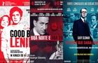 Estude com o cinema: Cinco filmes sobre a Guerra Fria (Divulgação)