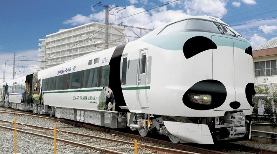 Train Adventure World celebra os 30 anos da empresa que administra trajeto entre Kyoto e Osaka e parque de pandas (Foto: Divulgação)